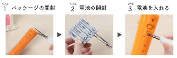 f:id:fumihiro1192:20210127192606j:plain