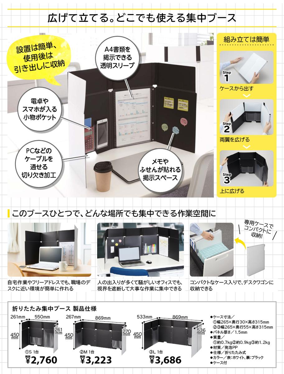 f:id:fumihiro1192:20210203190553j:plain