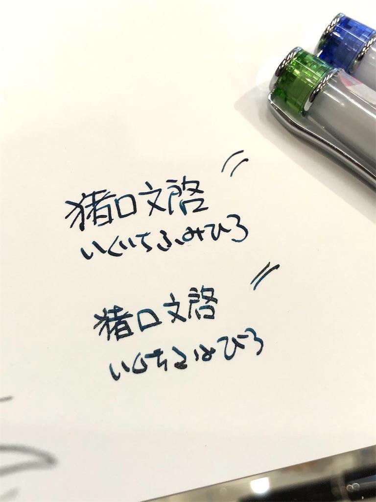 f:id:fumihiro1192:20210206220533j:image