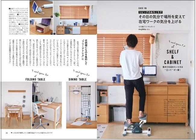f:id:fumihiro1192:20210208200827j:plain