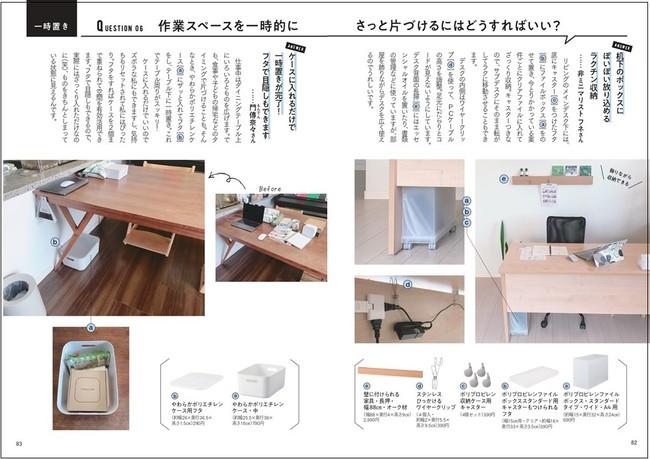 f:id:fumihiro1192:20210208200836j:plain