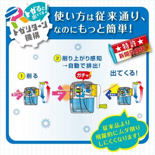 f:id:fumihiro1192:20210209213754j:plain