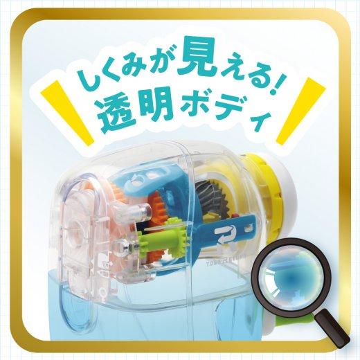 f:id:fumihiro1192:20210209213801j:plain