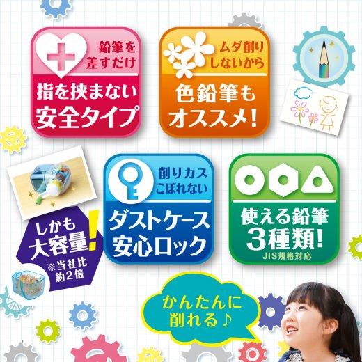 f:id:fumihiro1192:20210209213804j:plain