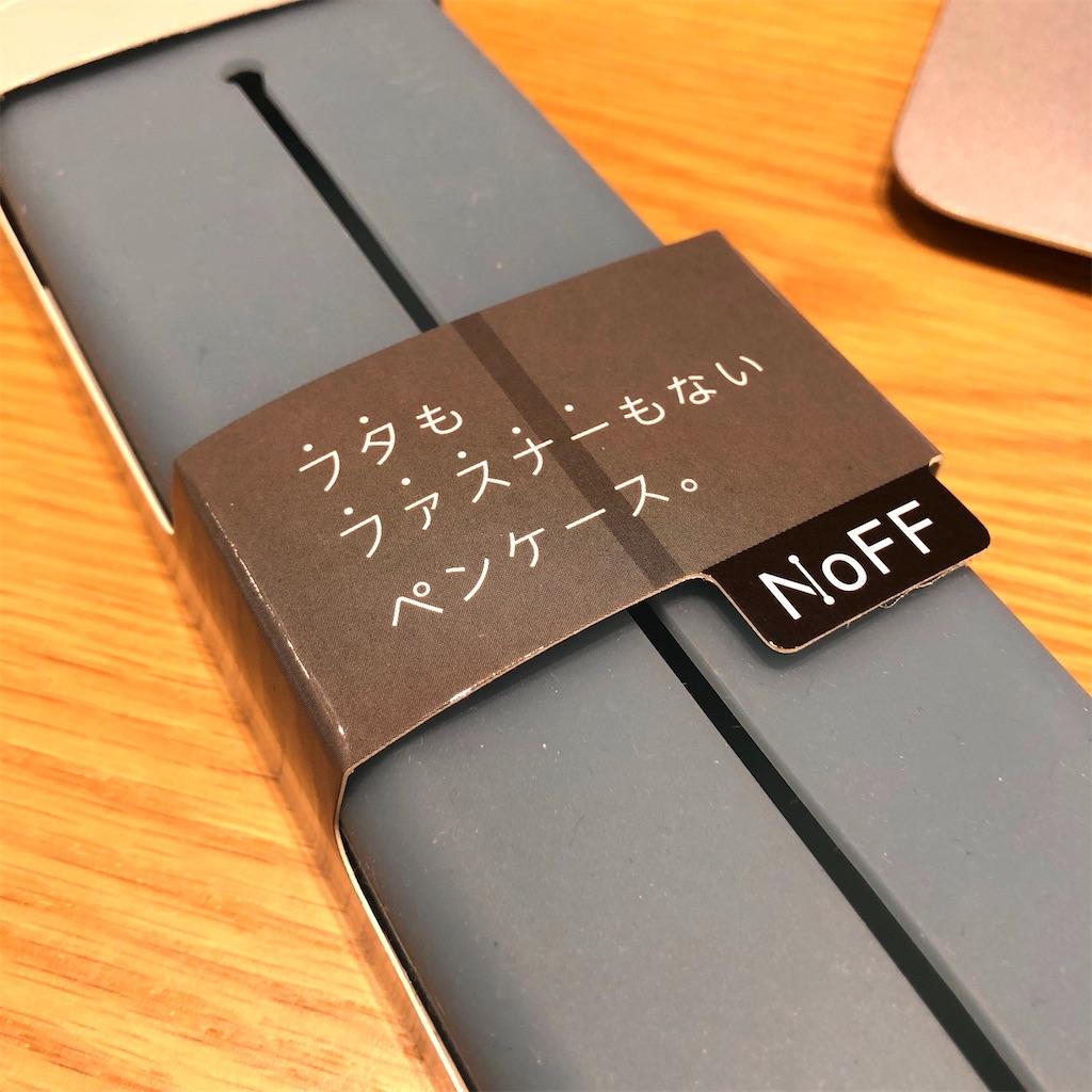 f:id:fumihiro1192:20210210190733j:image