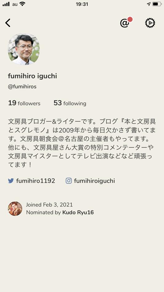 f:id:fumihiro1192:20210212183201p:plain