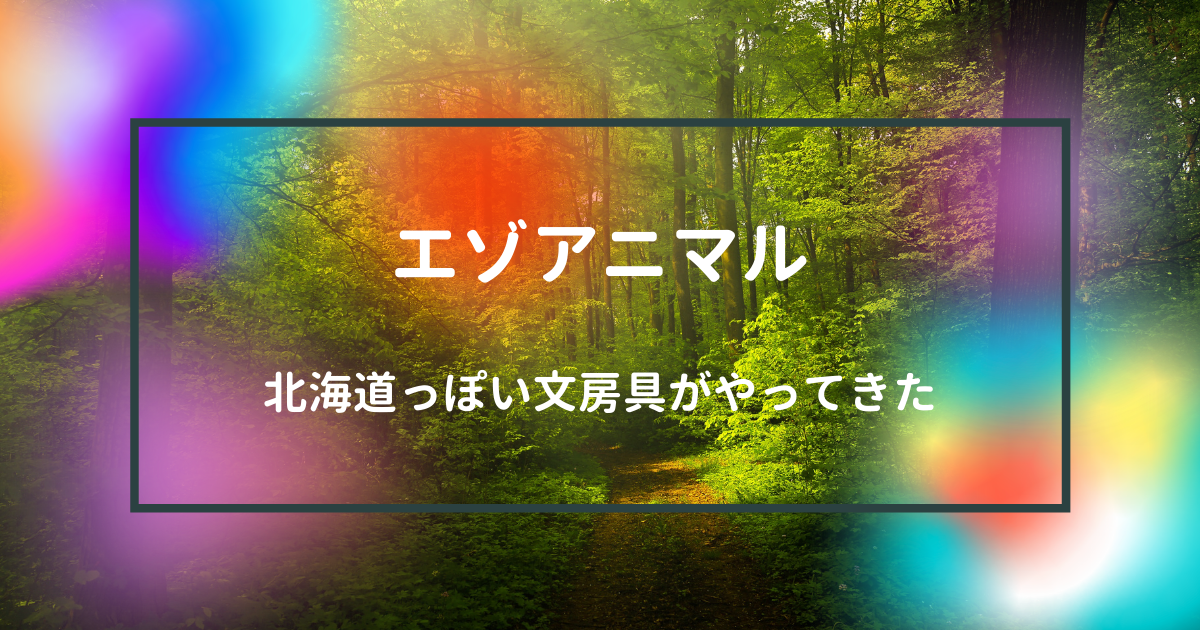 f:id:fumihiro1192:20210216212938p:image
