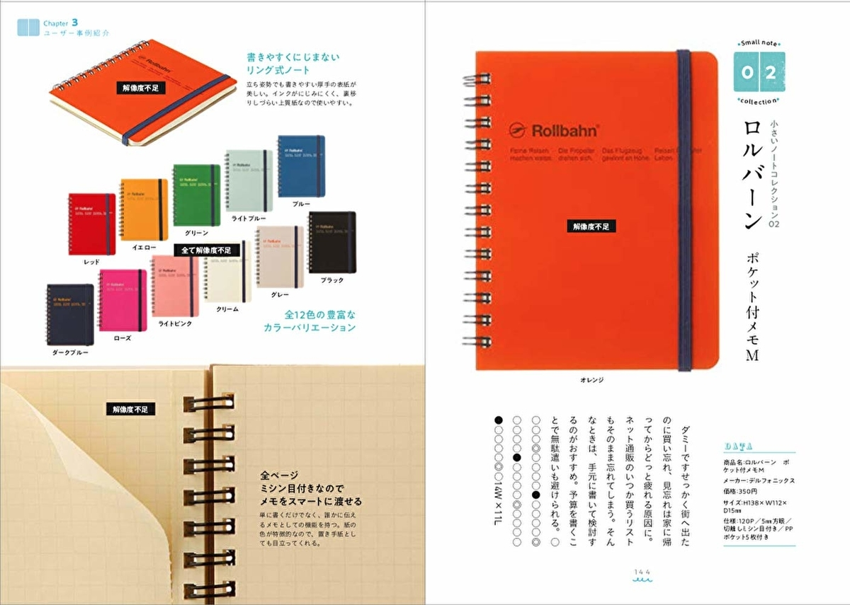f:id:fumihiro1192:20210217191933j:plain