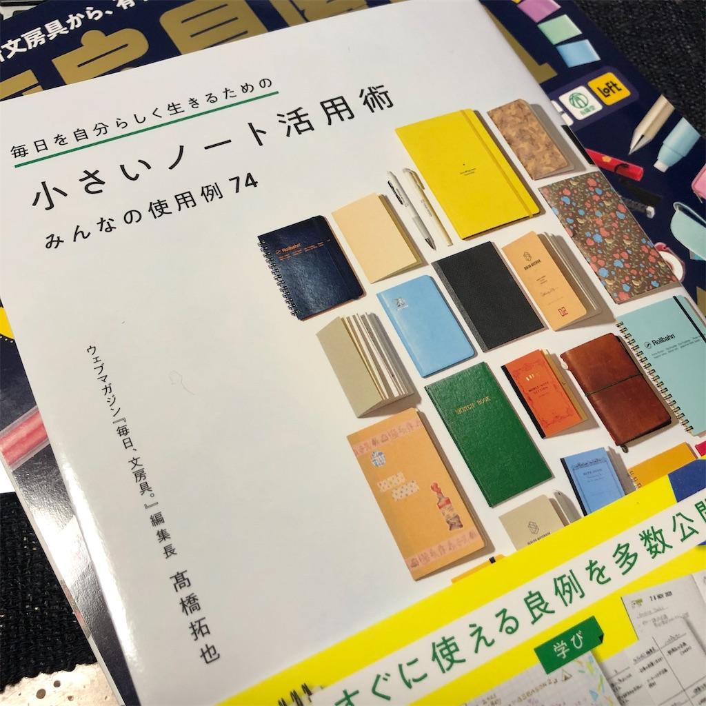 f:id:fumihiro1192:20210218203539j:image