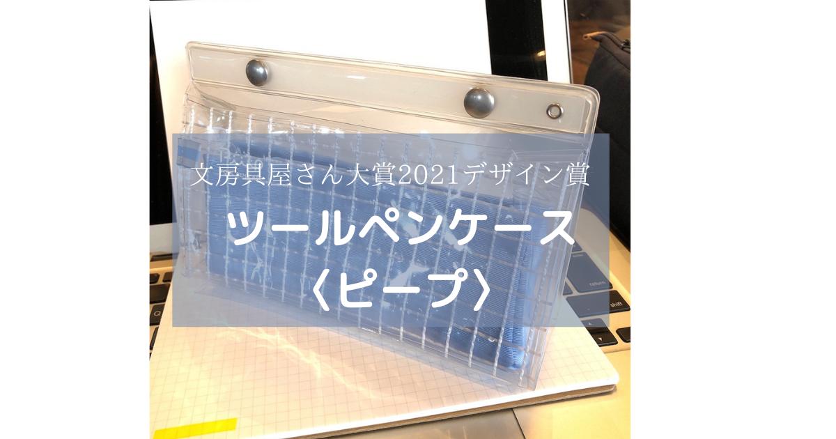f:id:fumihiro1192:20210221213453p:plain
