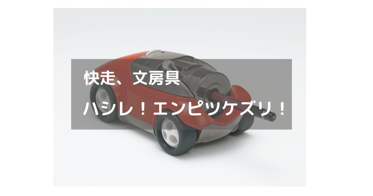 f:id:fumihiro1192:20210222215220p:plain