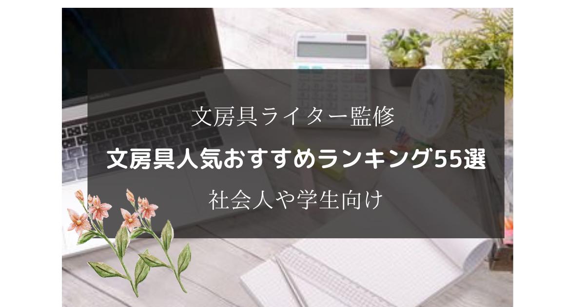 f:id:fumihiro1192:20210301201337p:plain