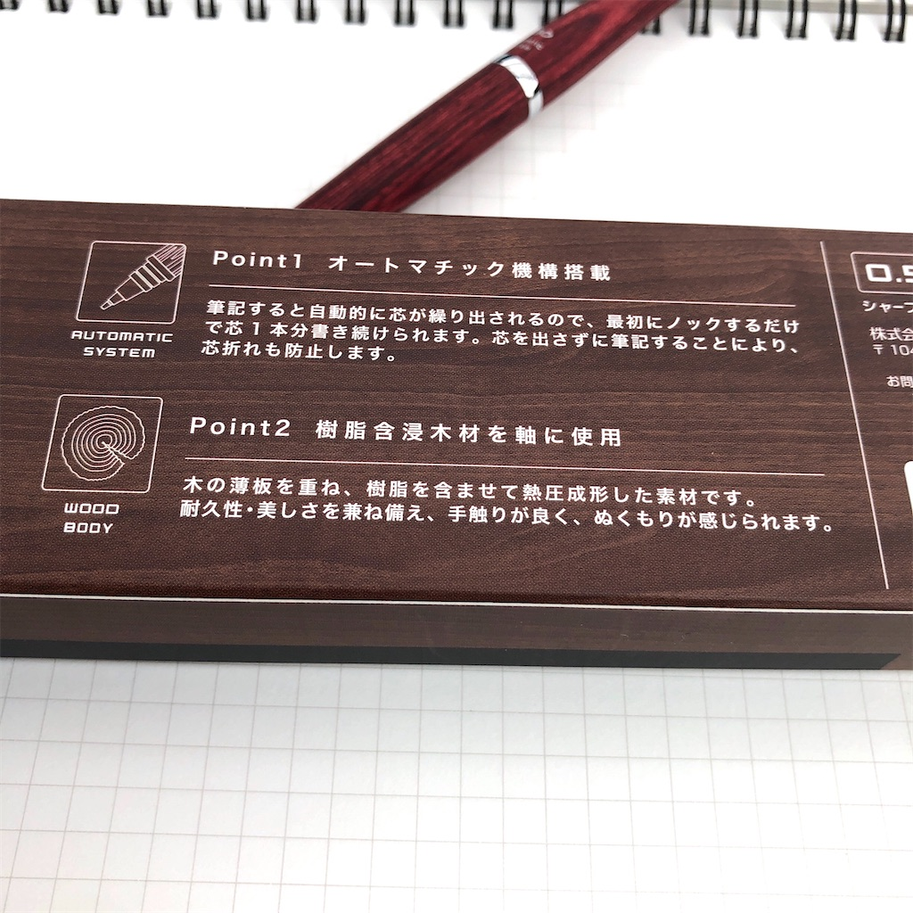 f:id:fumihiro1192:20210307093935j:image