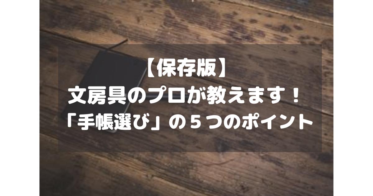 f:id:fumihiro1192:20210314102149p:plain