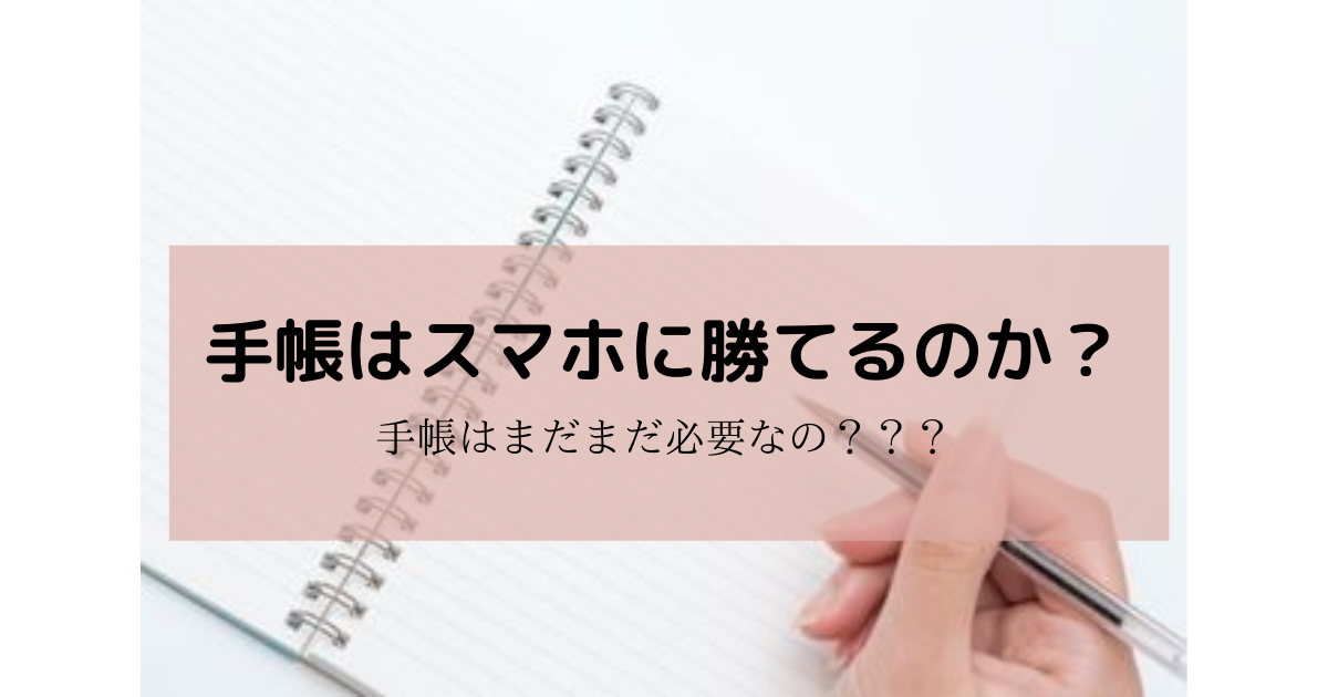 f:id:fumihiro1192:20210314104600p:plain