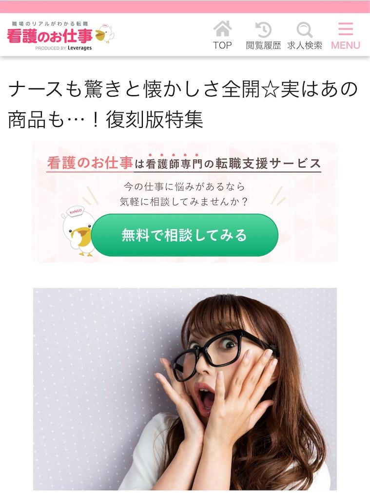 f:id:fumihiro1192:20210315192712j:image