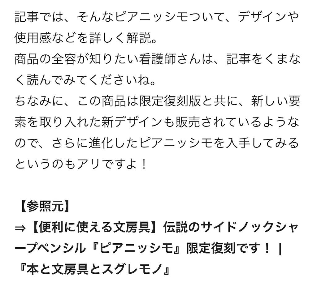f:id:fumihiro1192:20210315192730j:image