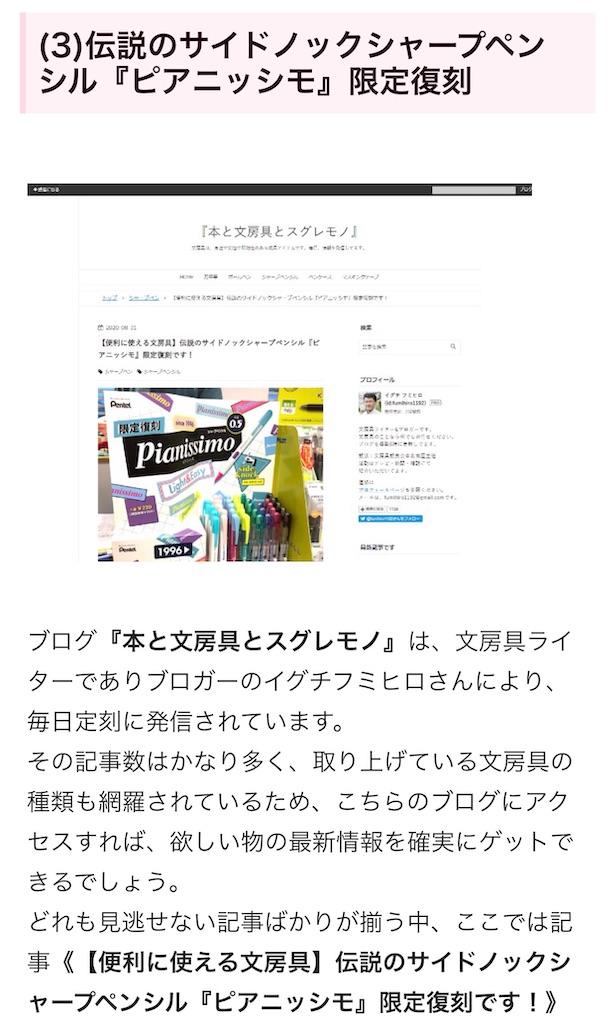 f:id:fumihiro1192:20210315192734j:image