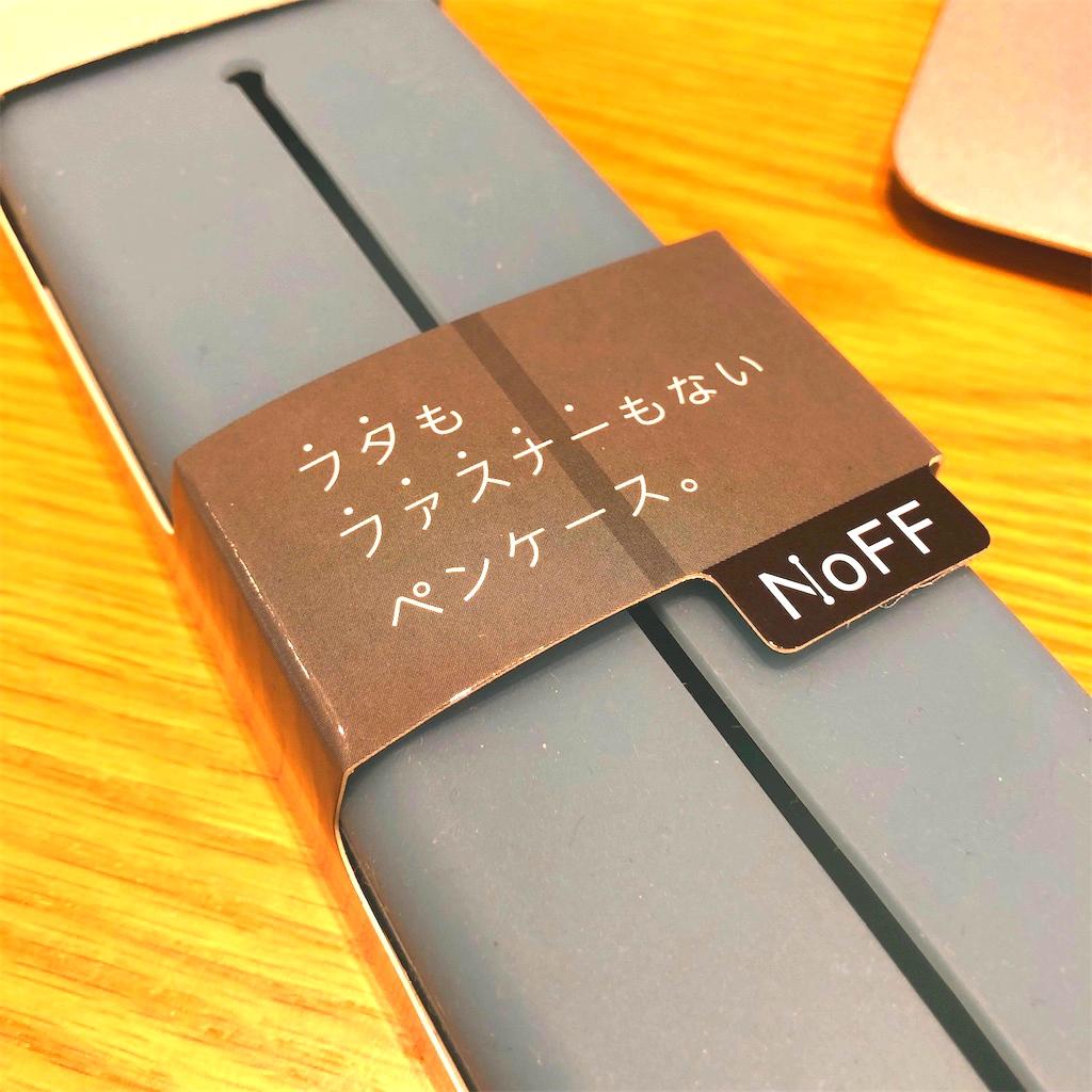 f:id:fumihiro1192:20210316191712j:plain