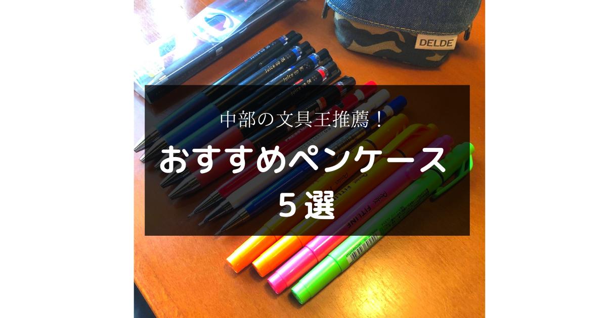 f:id:fumihiro1192:20210316192832p:plain