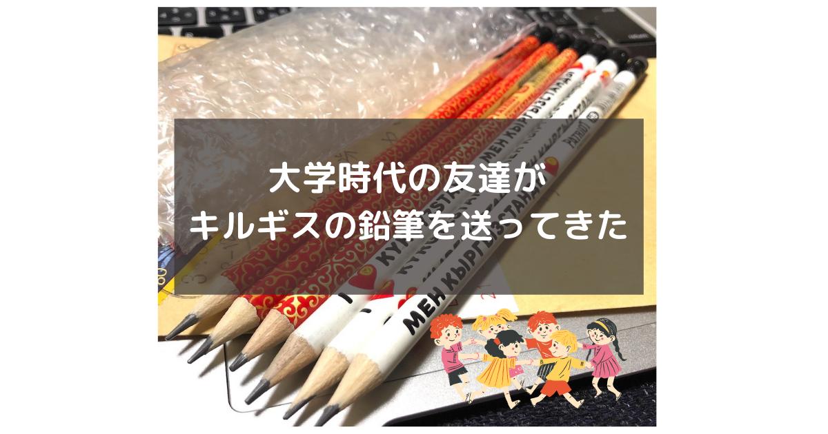 f:id:fumihiro1192:20210317201547p:plain