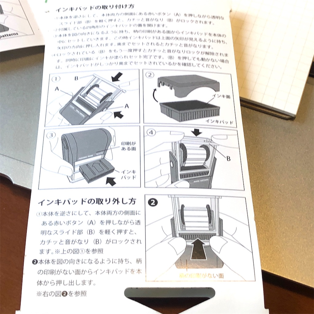 f:id:fumihiro1192:20210321095804j:image