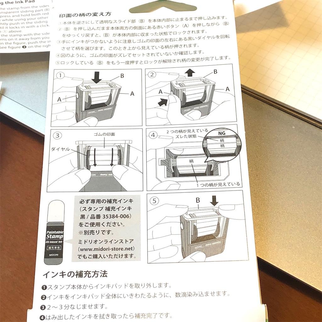 f:id:fumihiro1192:20210321095807j:image