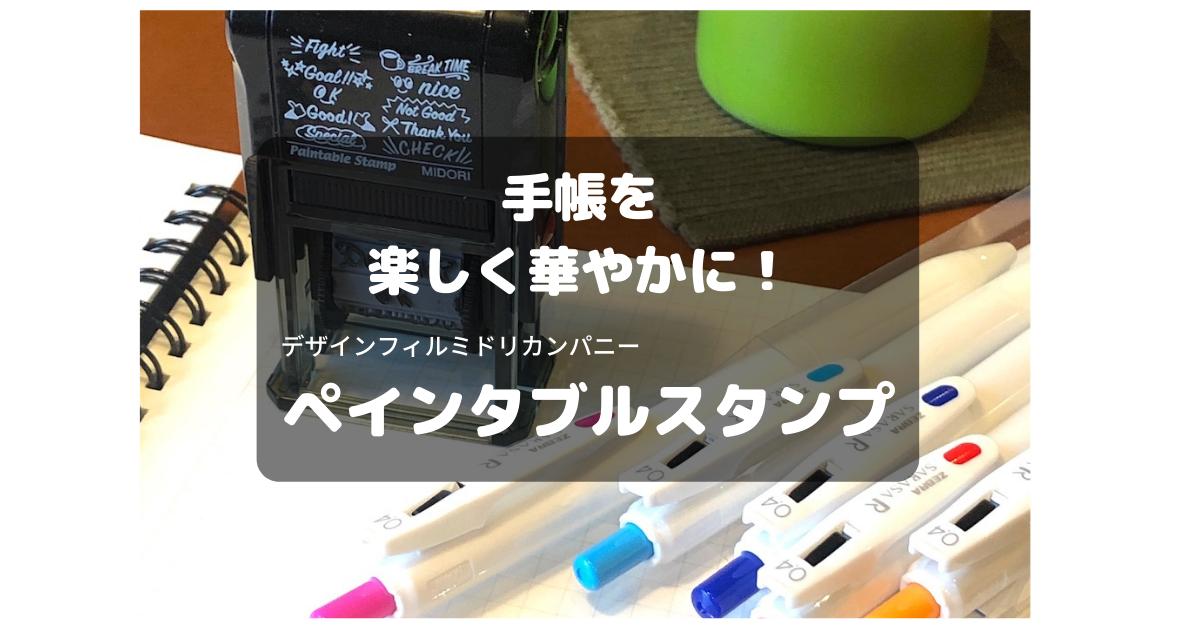 f:id:fumihiro1192:20210321193836p:plain