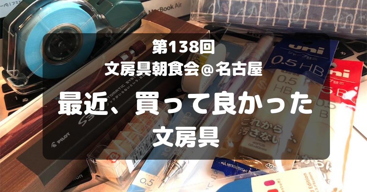 f:id:fumihiro1192:20210322204349p:plain