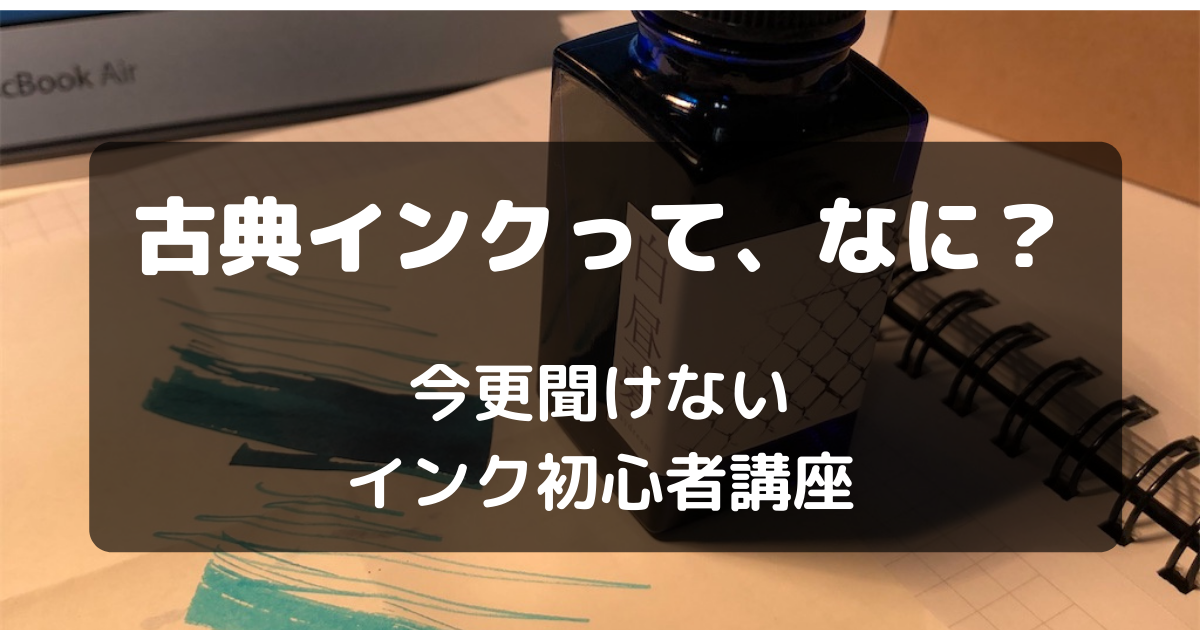 f:id:fumihiro1192:20210323204024p:plain
