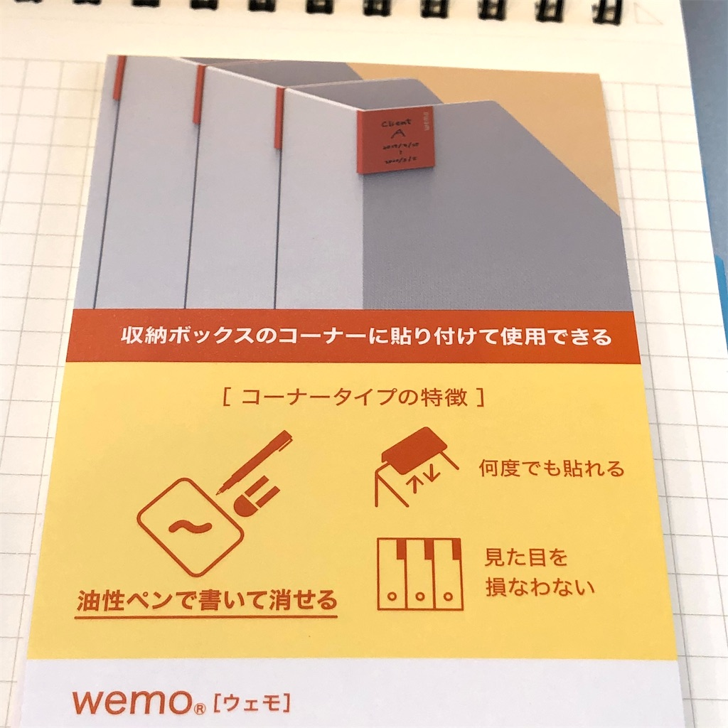 f:id:fumihiro1192:20210328084253j:image