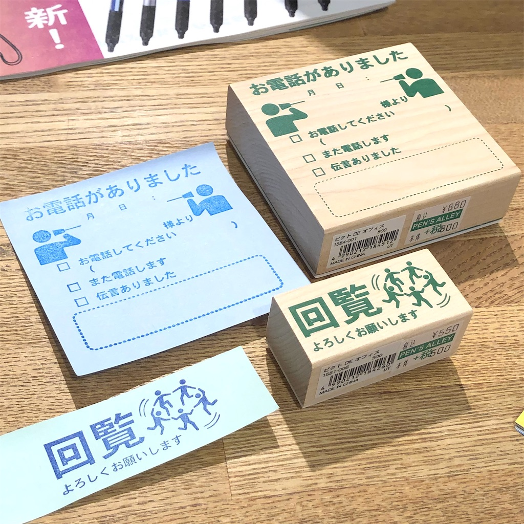 f:id:fumihiro1192:20210402205252j:image