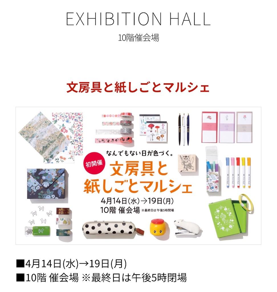 f:id:fumihiro1192:20210414133801j:image