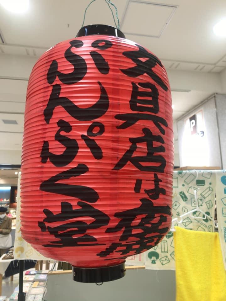 f:id:fumihiro1192:20210414140206j:plain