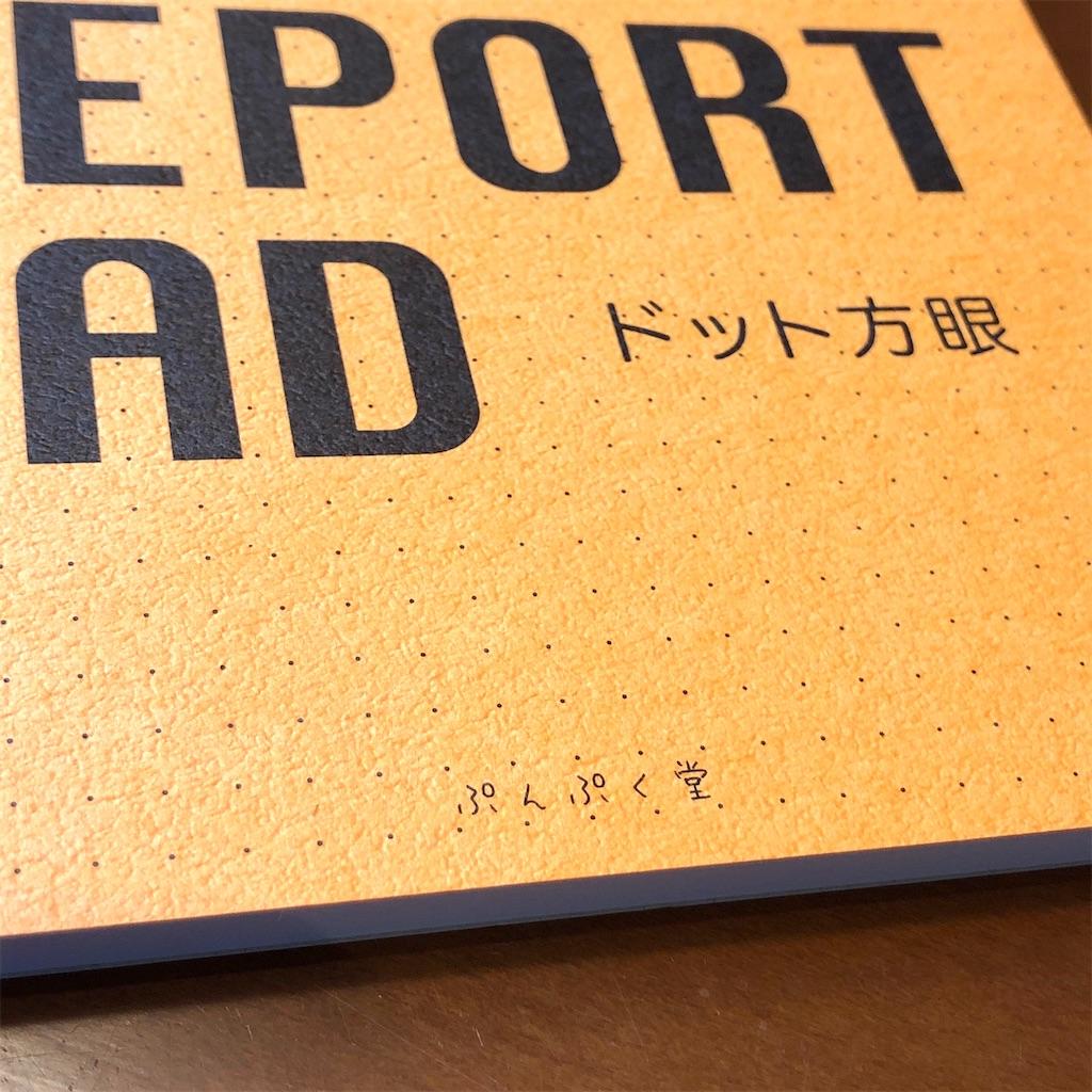 f:id:fumihiro1192:20210418090853j:image