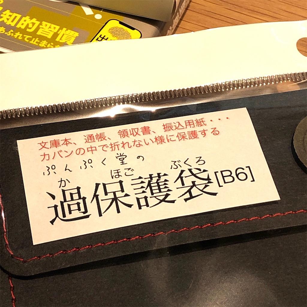 f:id:fumihiro1192:20210421192740j:image