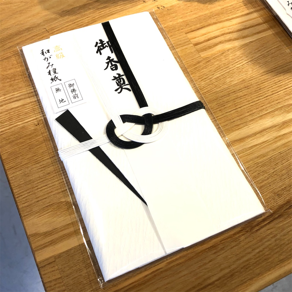 f:id:fumihiro1192:20210426184157j:image
