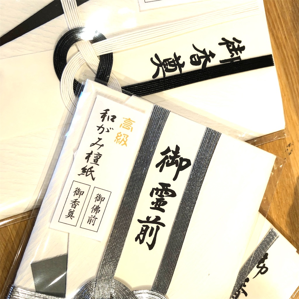 f:id:fumihiro1192:20210426184204j:image