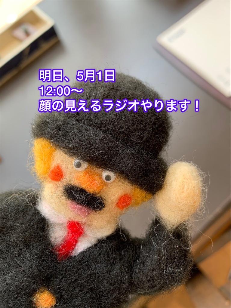 f:id:fumihiro1192:20210501081946j:plain