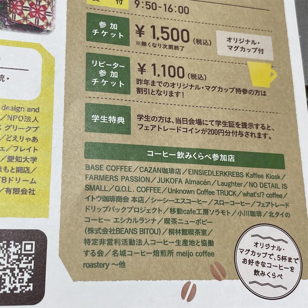 f:id:fumihiro1192:20210507181413j:plain