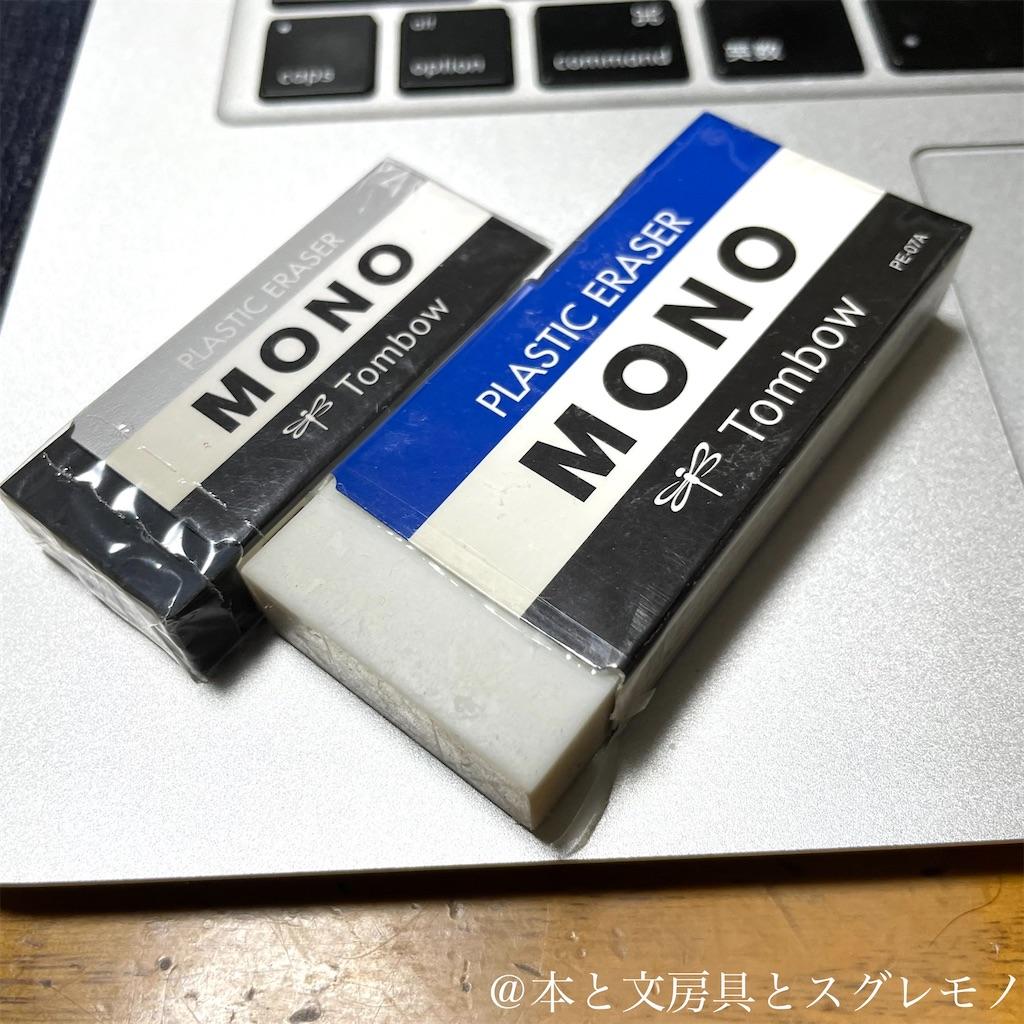 f:id:fumihiro1192:20210512204621j:image