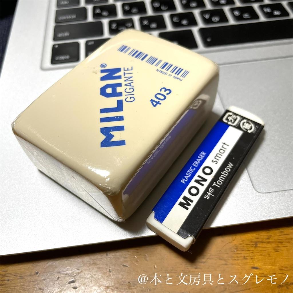 f:id:fumihiro1192:20210512204632j:image