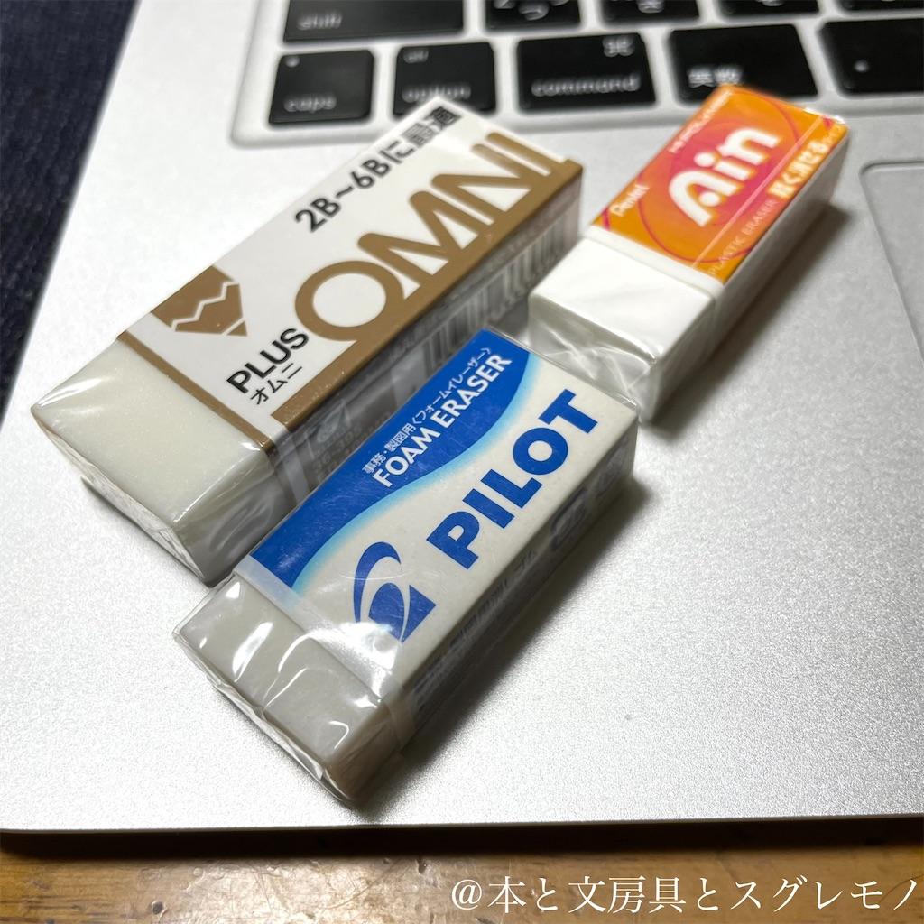 f:id:fumihiro1192:20210512204636j:image