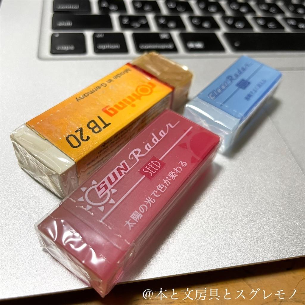 f:id:fumihiro1192:20210512204640j:image