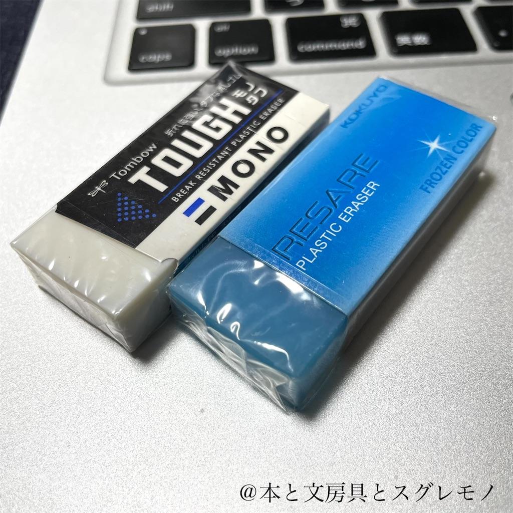 f:id:fumihiro1192:20210512204644j:image