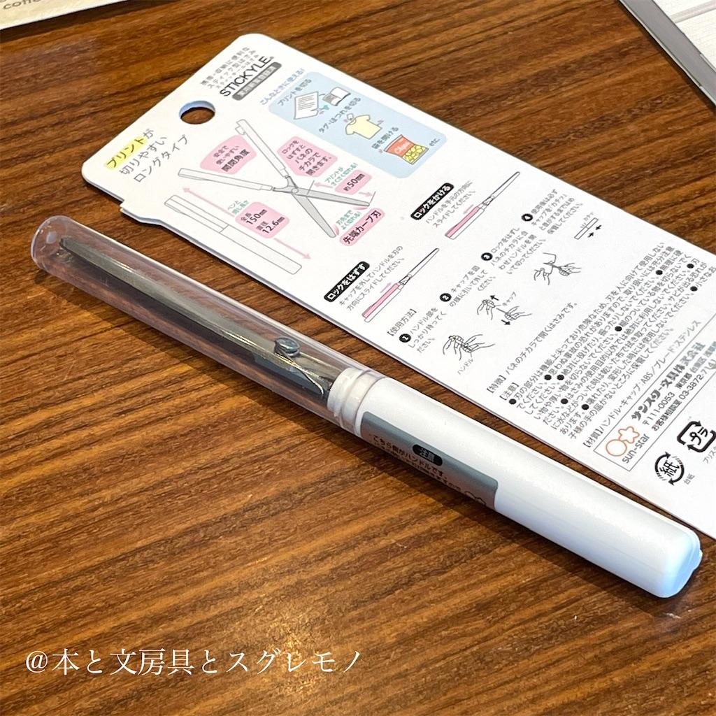 f:id:fumihiro1192:20210516094039j:image