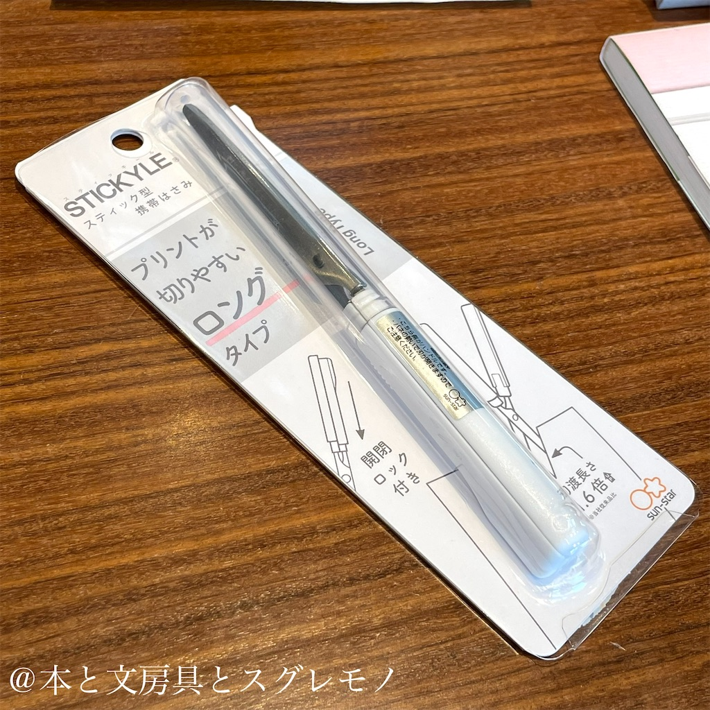 f:id:fumihiro1192:20210516094043j:image