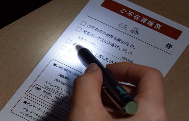 f:id:fumihiro1192:20210520191508j:plain
