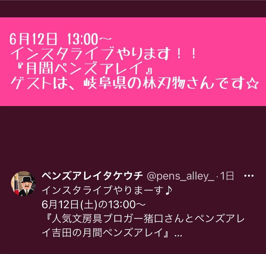 f:id:fumihiro1192:20210609202624j:image