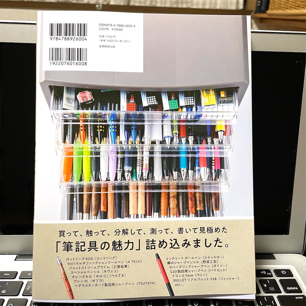 f:id:fumihiro1192:20210610203143j:plain